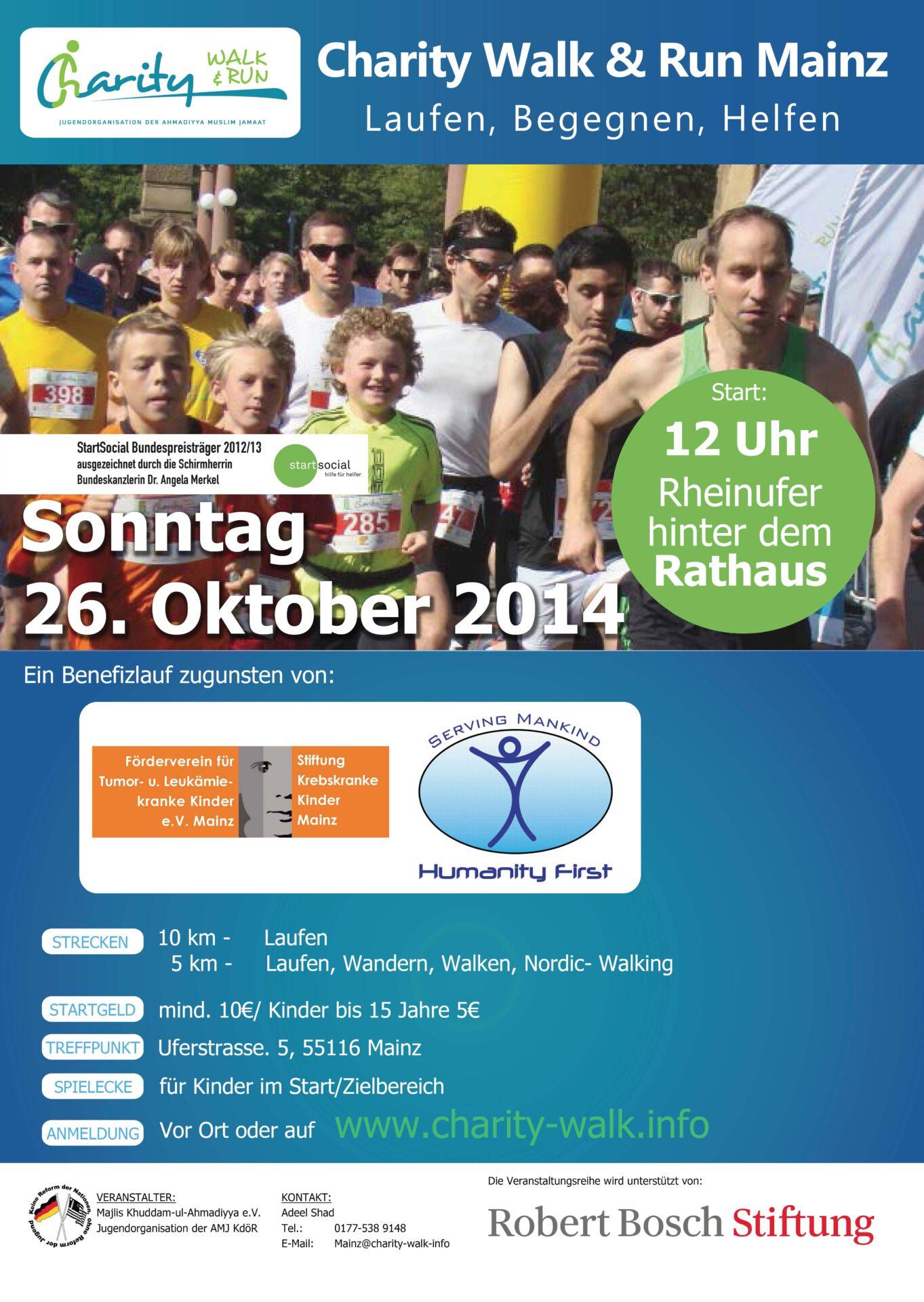 Plakat_CW2014_Mainz_A2